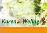 Wellnessurlaub, Wellnessreisen, Wellness Hotels und Kurreisen